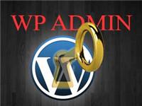 常见的WordPress安全问题 1