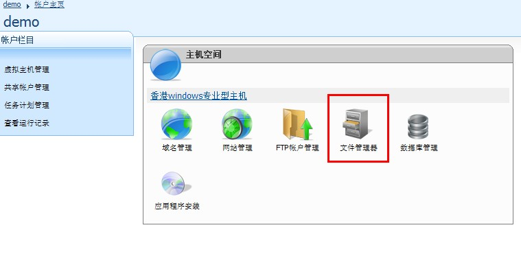 WebSitePanel教程:如何使wordpress后台为中文页面