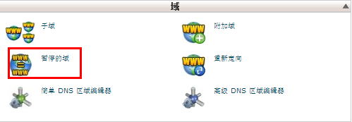 Cpanel,主机91,Linux主机