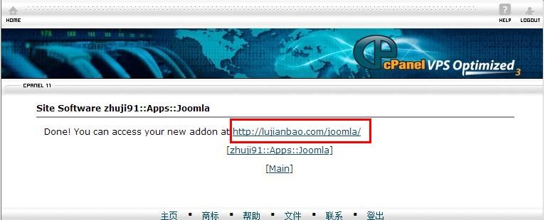cpanel如何一键安装Joomla