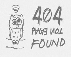 404错误页面的小贴士