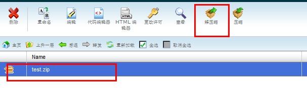 子目录网站如何使用主域名进行访问