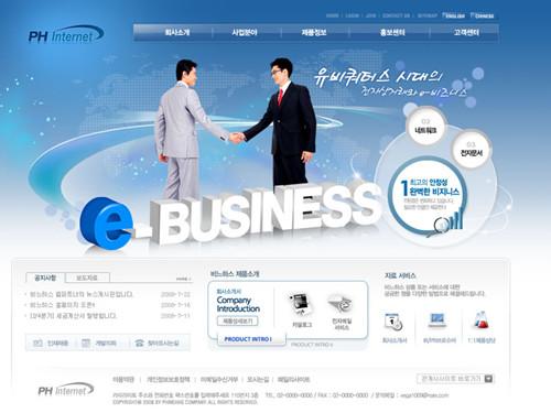 企业网站建设考虑因素