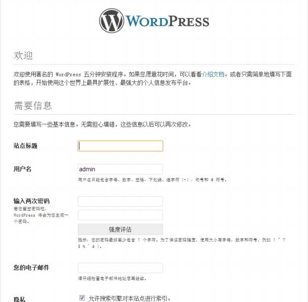 wordpress,Linux主机
