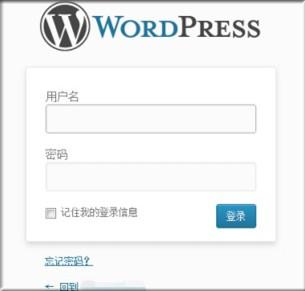 登录到WordPress仪表盘