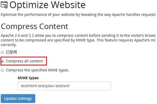 WordPress速度优化教程